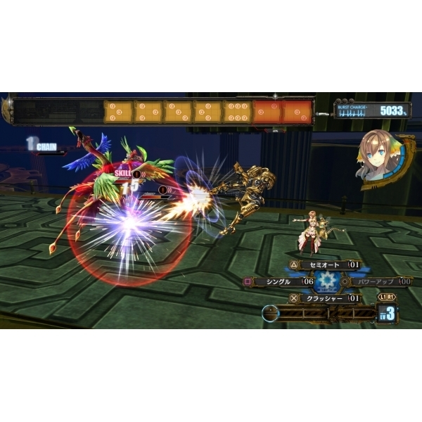 AR Nosurge Ode To An Unborn Star PS3 Game - Image 2