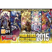 Cardfight Vanguard TCG Fighters Collection 2015 G-FC01 (10 Packs)