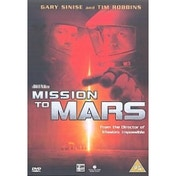 Mission To Mars DVD