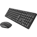 Trust 21571 XIMO UK Wireless Keyboard & Mouse - Image 2