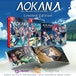 Aokana Four Rhythms Across The Blue Limited Edition Nintendo Switch Game - Image 2