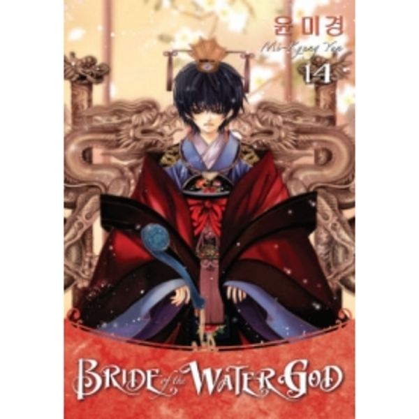 Bride of the Water God Volume 14