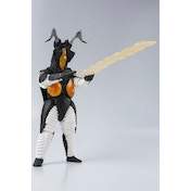 Zetton (Ultraman) Bandai Figure