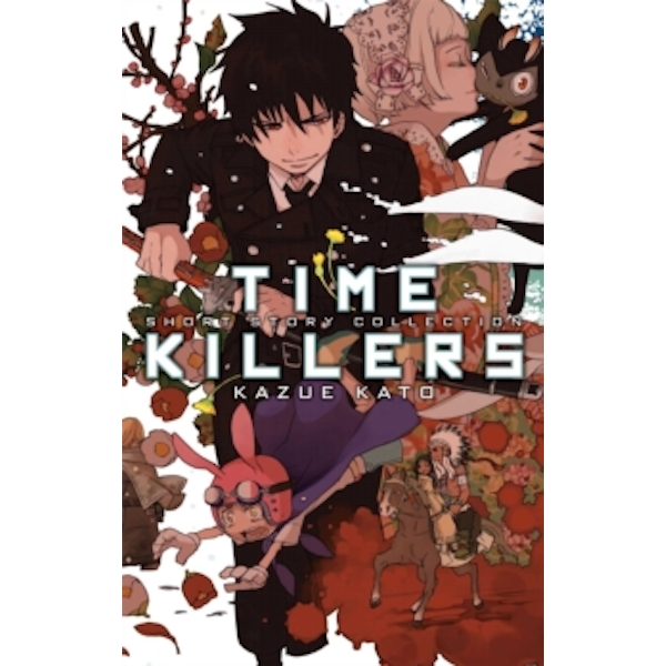 Time Killers : Kazue Kato Short Story Collection : 1