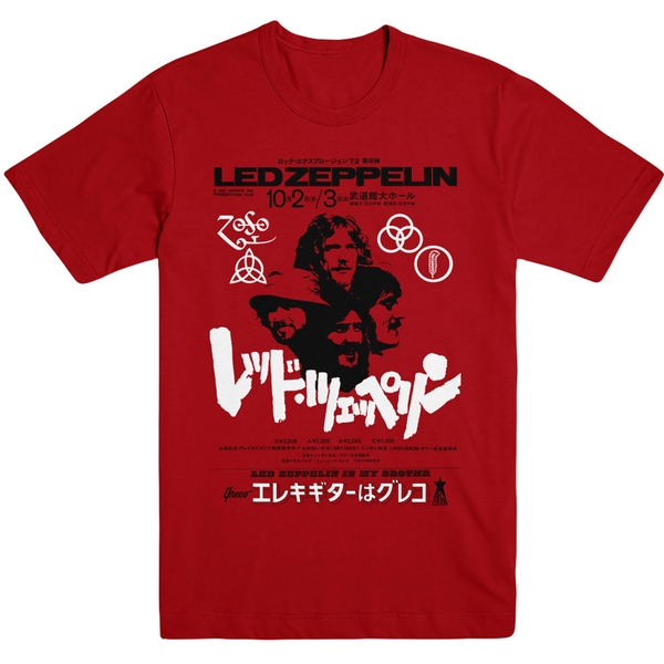 Led Zeppelin - Is My Brother Unisex Small T-Shirt - Red