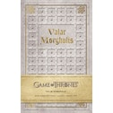 Valar Morghulis (Game of Thrones) Hardcover Ruled Journal