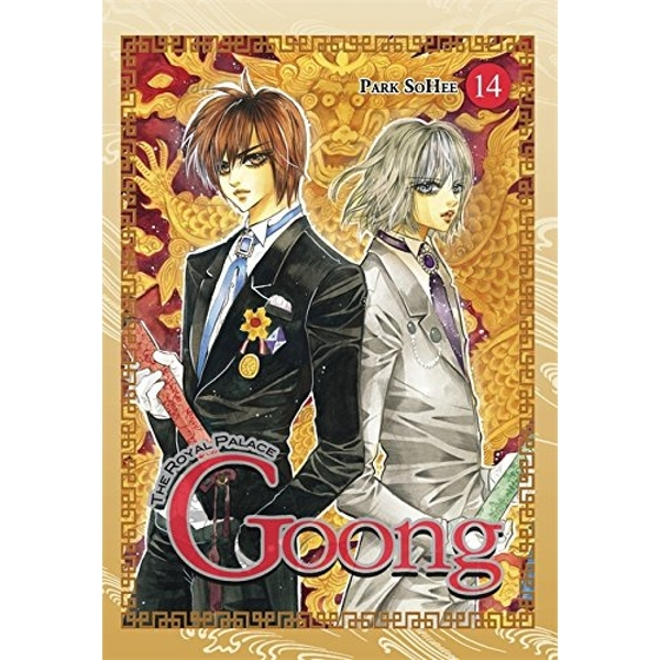 Goong, Vol. 14: The Royal Palace