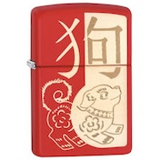 Zippo Year of the Dog Red Matte Finish Windproof Lighter