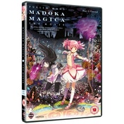 Puella Magi Madoka Magica The Movie: Part 2 - Eternal DVD