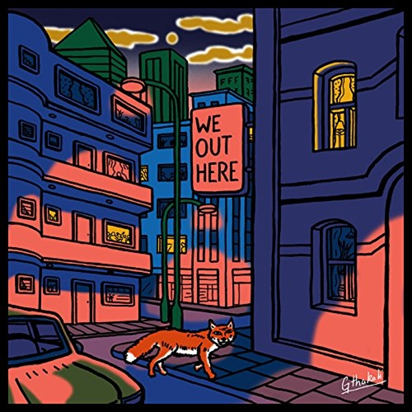 Various Artists - We Out Here Vinyl