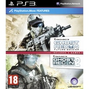 Tom Clancy's Ghost Recon Double Pack Ghost Recon Future Soldier & Advanced Warfighter 2 PS3