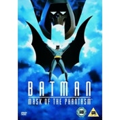Batman - Mask Of The Phantasm DVD