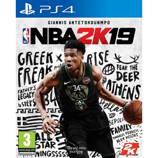 NBA 2K19 PS4 Game - Image 1