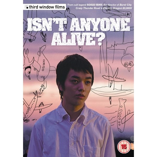 Isn't Anyone Alive? [DVD]
