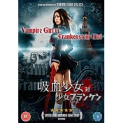 Vampire Girl Vs. Frankenstein Girl DVD