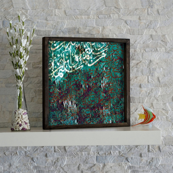 KZM261 Multicolor Decorative Framed MDF Painting