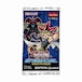 Yu-Gi-Oh! TCG Speed Duel - Trials of the Kingdom Booster Box (36 Packs) - Image 2