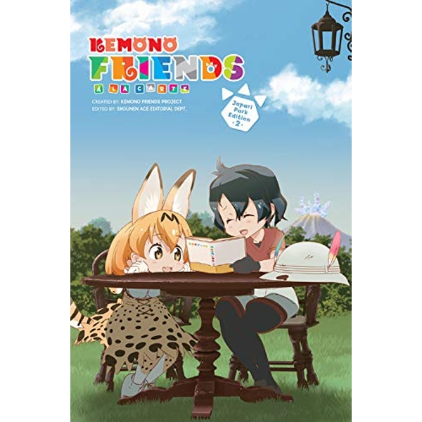 Kemono Friends a la Carte, Vol. 2 (Kemono Friends ¿ La Carte)