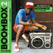 Soul Jazz Records Presents BOOMBOX 2: Early Independent Hip Hop, Electro and Disco Rap 1979-83 Vinyl
