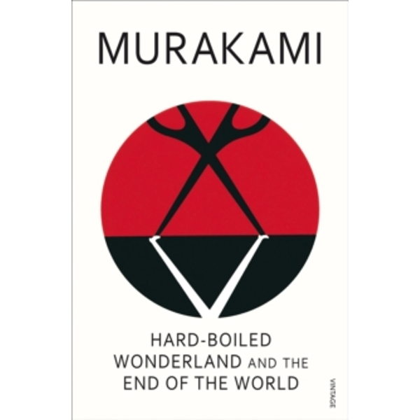 Hard-Boiled Wonderland And The End Of The World by Haruki Murakami (Paperback, 2001)