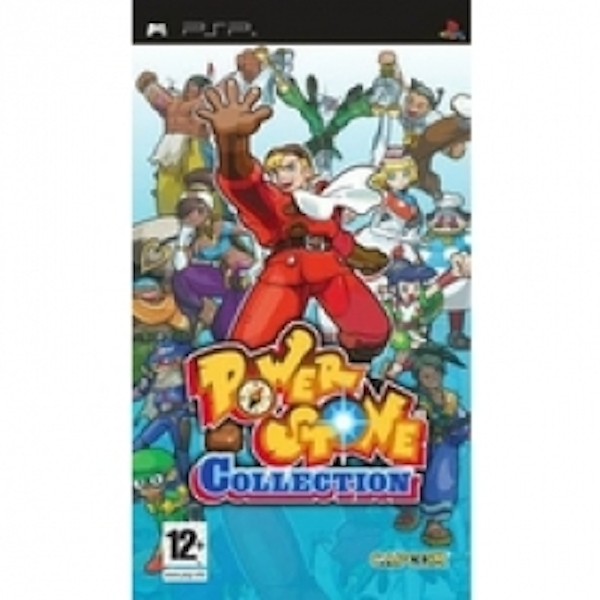 Power Stone Collection Game PSP
