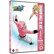 Dragon Ball Z KAI Final Chapters: Part 3 (Episodes 145-167) DVD