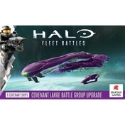 Halo Fleet Battles Covenant Large Battle Group Upgrade Box Board Game