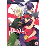 The Devil Is A Part-Timer: Complete Collection DVD