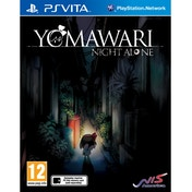 Yomawari Night Alone + htoL#NiQ The Firefly Diary PS Vita Game