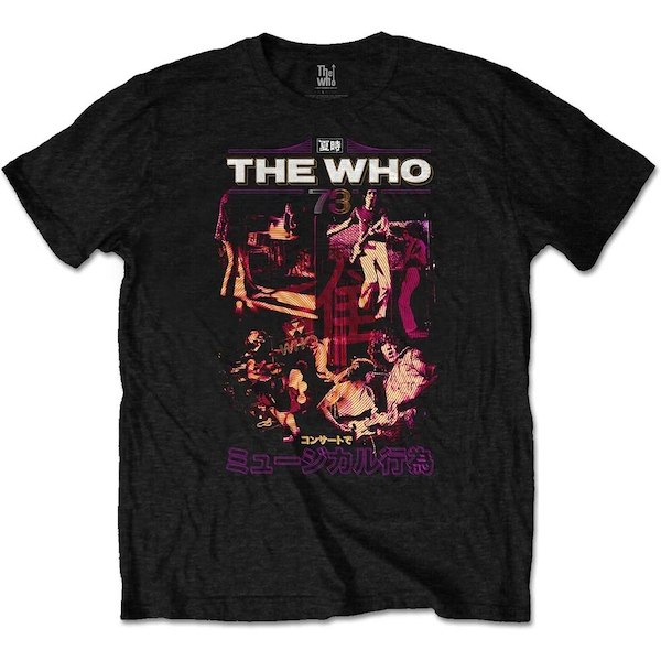 The Who - Japan '73 Unisex Small T-Shirt - Black