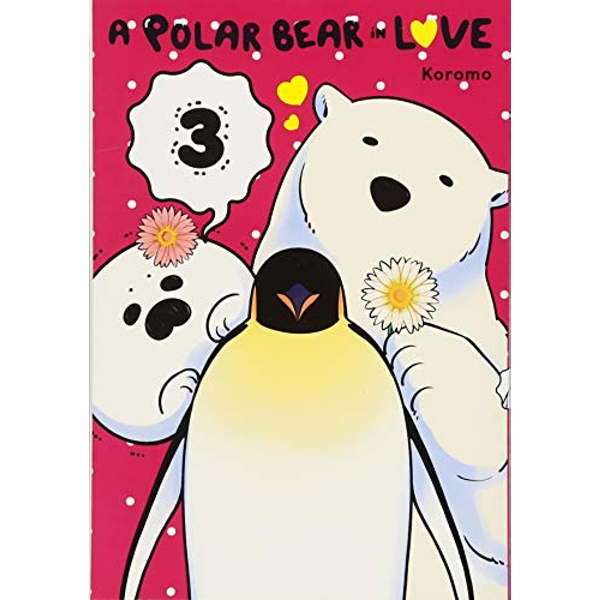 A Polar Bear in Love, Vol. 3 (Koi Suru Shirokuma)