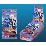 Cardfight Vanguard TCG Mystical Magus EB07 Extra Booster Box (15 Packs)