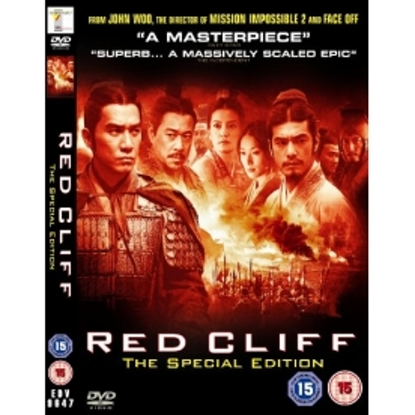 Red Cliff Special Edition DVD