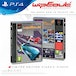 Wipeout Omega Collection PS4 Game (with Exclusive Classic Sleeve) - Image 3