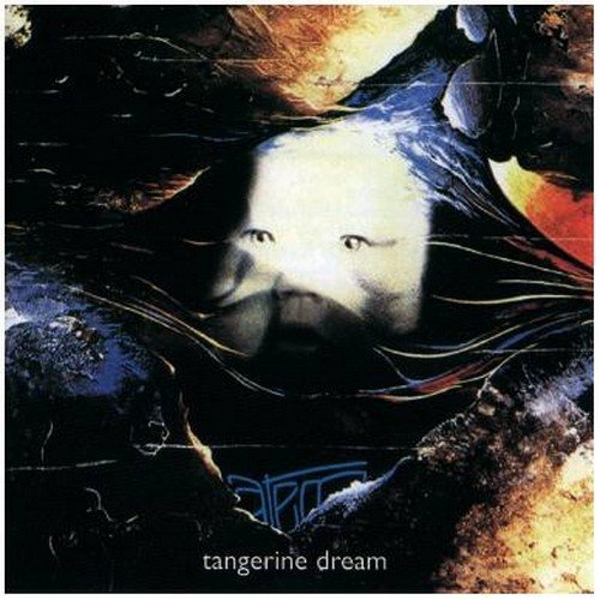 Tangerine Dream - Atem Vinyl