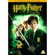 Harry Potter and the Chamber of Secrets 2002 DVD