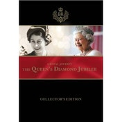 A Royal Journey The Queen's Jubille DVD