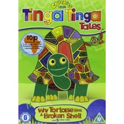 Tinga Tinga Tales: Why Tortoise Has a Broken Shell DVD