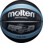Molten BGRX Deep Channel Basketball - Size 7