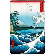 Hiroshige The Sea At Satta Maxi Poster