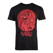 Nintendo - Red Jumping Mario Unisex Small T-Shirt - Black