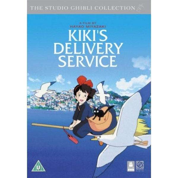Kiki's Delivery Service Special Edition DVD