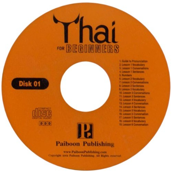 Thai for Beginners The Best in Contemporary Fantastic Art 2004 CD-Audio