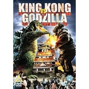 King Kong vs Godzilla DVD
