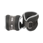 Fitness Mad Wrist/Ankle Weights - 2 x 1kg