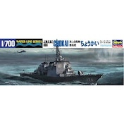 1:700 JMSDF DDG Chokai Model Kit