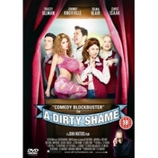 A Dirty Shame DVD