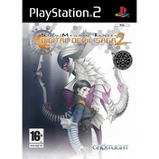 Shin Megami Tensei Digital Devil Saga 2 Game PS2