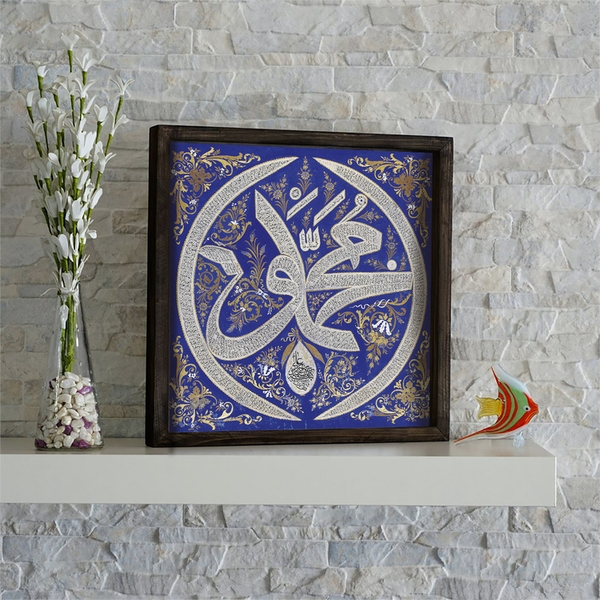 KZM549 Multicolor Decorative Framed MDF Painting