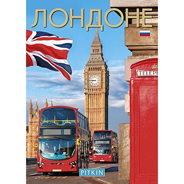 London - Russian by Sara Pink (Paperback, 2017)